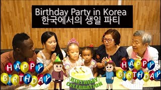 [KOREA VLOG] BIRTHDAY PARTY WITH KOREAN FAMILY!! | Buffet + Shopping - Family vlog ep.127