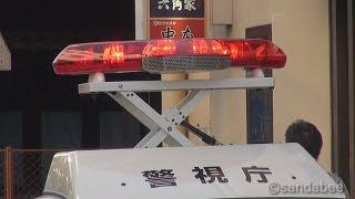 レガシィパトの昇降式赤色回転灯。 The police car raises a red light ...