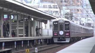 普通梅田行に充当される阪急9000系9008Fを王子公園で撮影した記録です。...