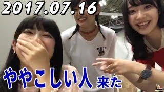 13時08分配信 (吉田華恋 SR) 下尾みう,阿部芽唯 次の配信「大西桃香のお...