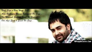 Yaar Anmulle Dhol Mix Thumb