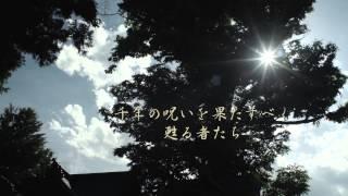 世界に愛された「彩~aja」「艶〜The color of love」に続く、長編映画...