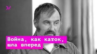 Ход Первой чеченской войны и ее реальные масштабы – Александр Черкасов