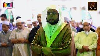 Download Syeikh Abdul Karim Al Makki - Solat Isyak