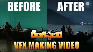 Rangasthalam VFX making Video || Ramcharan || Samantha || Sukumar