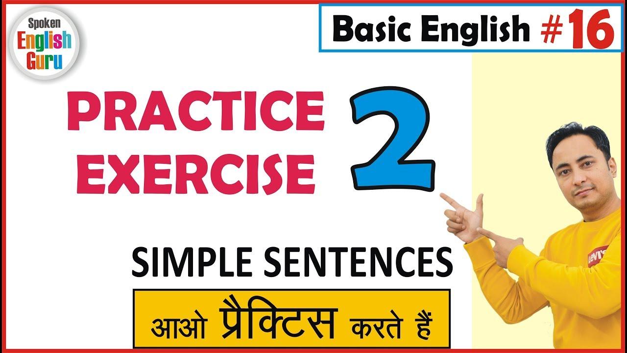 English Guru Book In Hindi Pdf