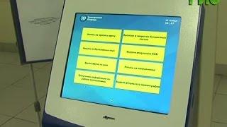 В поликлинике №9 работает система электронной очереди(, 2015-11-20T07:10:13.000Z)