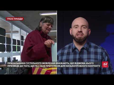 Как российские СМИ