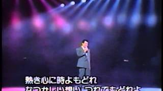 熱き心に☆小林旭 thumbnail