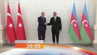 «Ազատություն» TV ի լրատվական կենտրոն, 31 ը հոկտեմբերի, 2017