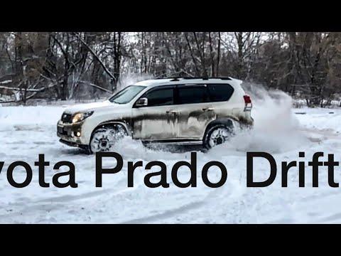 Toyota Prado 150 Drift Slow Motion. Тойота Прадо 150 Дрифт в замедленной съёмке.