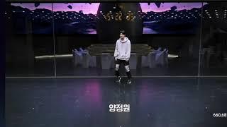 Download lagu [I-LAND] I& Credible Dance Practice - 양정원 JUNGWON ver.