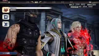 🔴 無雙OROCHI 蛇魔3 Ultimate (Warriors Orochi 4 Ultimate) Live #3
