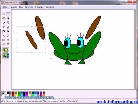 Створення растрових зображень - YouTube 43dcb9922e17f