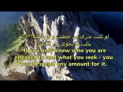 Nooniyah Of Ibn Al-Qayyim - *Master Arabic Poetry* (English Subtitles)  نونية ابن القيم