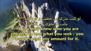 Nooniyah Of Ibn Al-Qayyim - *Master Arabic Poetry* (English Subtitles)  نونية ابن القيم