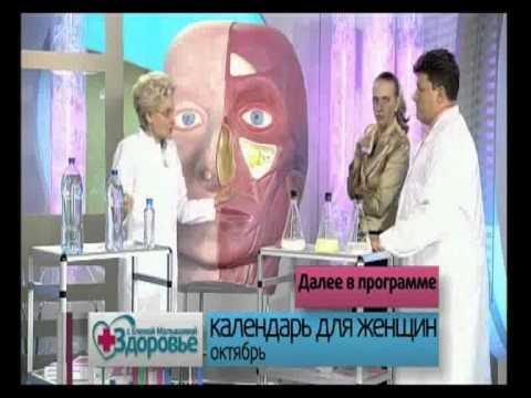 Здоровье: Симптомы, которые надо лечить. Насморк