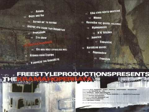 Freestyle Productions - 1997 - Kramahoperrata (Full Album)
