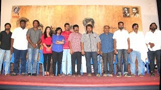 Ennathan Pesuvatho Press Meet