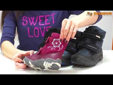 Покупки для сыночка: игрушки, зимние ботинки (13.07.2015)из YouTube · С высокой четкостью · Длительность: 8 мин33 с  · Просмотров: 250 · отправлено: 13.07.2015 · кем отправлено: 7AlexSandra7