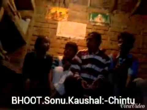 Bhojpuri bihar bhoot Comadi wap.in