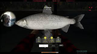 18 Русская рыбалка 4 Новый день новая рыбалочка