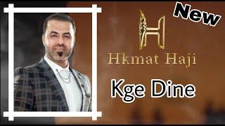 حكمت حاجي Hkmat Haji || كجي دينة .Kge Dine