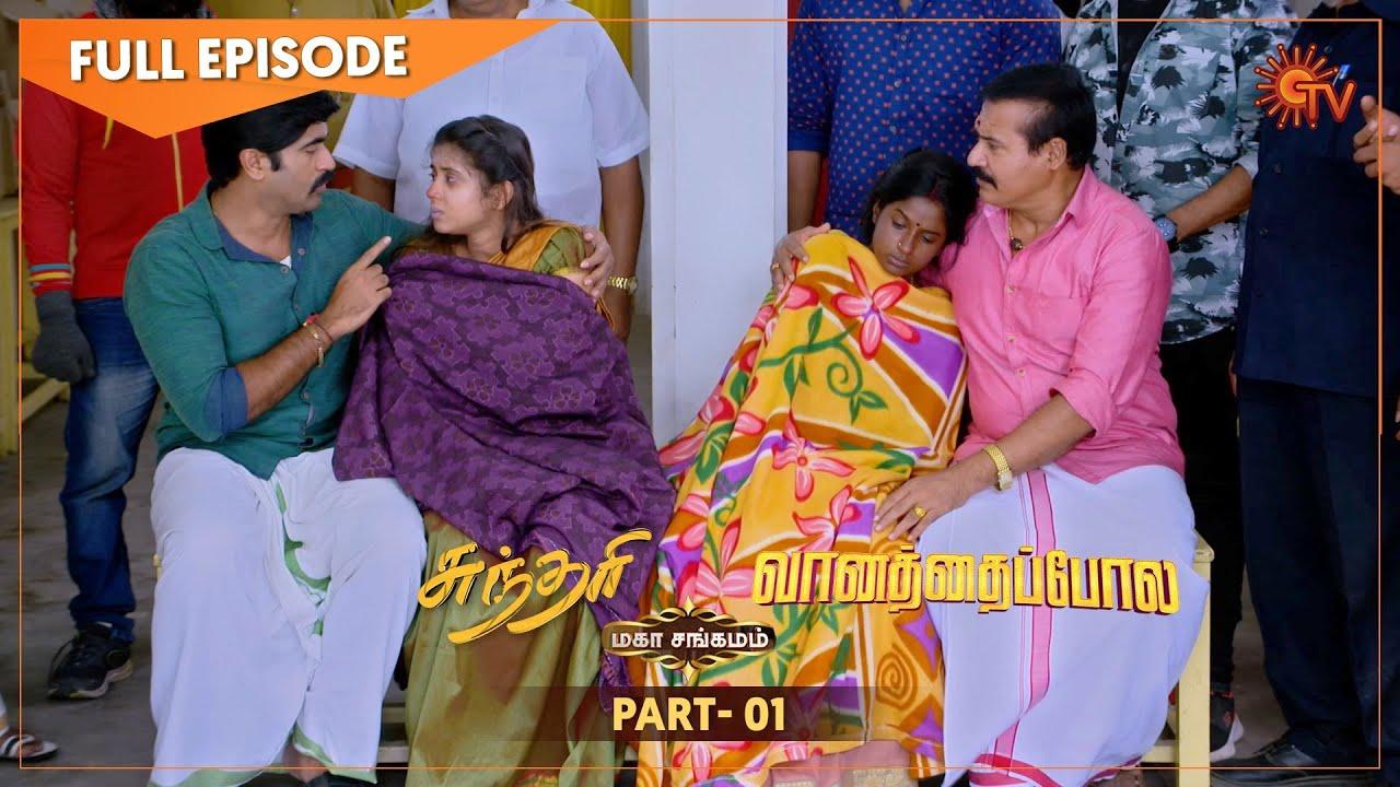 Sundari & Vanathai Pola Mahasangamam – Full Episode | Part – 1 | 22 July 2021 | Sun TV | Tất tần tật các nội dung về download that girl mp3 đầy đủ nhất