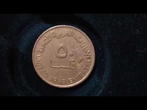 50 Fils Zayed United Arab Emirates Coin