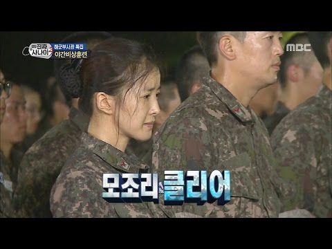[Real men] 진짜 사나이 - Lee Si-young boast memorization monster appearance! 20160918