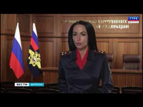 Дагестанцы пытались продать должность мэра