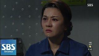清潭洞(チョンダムドン)スキャンダル 第102話
