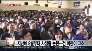 [12/05/2015] KIM HYUN JOONG NHẬP NGŨ