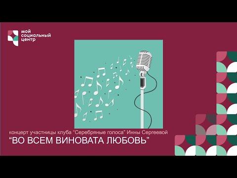 Онлайн концерт ко Дню семьи, любви и верности