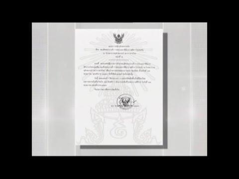 พระราชินี เสด็จฯกลับไปประทับ ณ รพ.ศิริราช ผลตรวจพระวรกาย รพ.จุฬาฯ เป็นที่น่าพอใจ