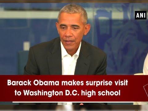 Barack Obama makes surprise visit to Washington D.C. high school - ANI News