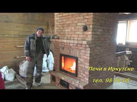 Варочная печь с духовкой и камин на Федосеева  41 печь в 2019 году