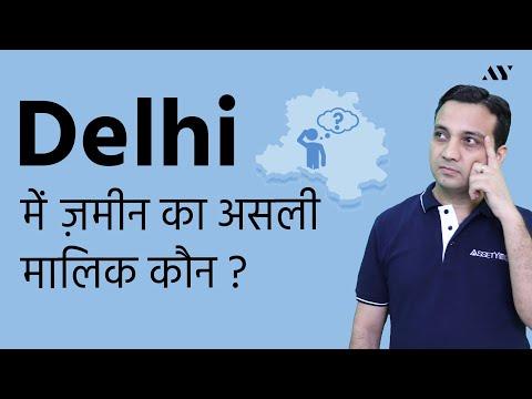 DLRC Delhi Land Records (Bhulekh Delhi) Online