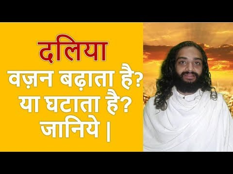 Can We Eat Daliya For Weight Loss   Is Wheat Daliya Good For Weight Loss By Nityanandam Shree