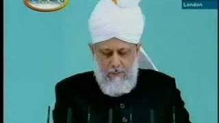 Friday Sermon by Khalifatul-Massih - September 19, 2008 - 1/6