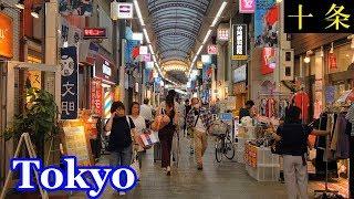 HQ Sound🎧 Walking Tokyo 🚶♂️ Jujo Ginza Shopping Arcade 東京三大銀座の一つ、十条銀座 がある街、十条 を散策 【高音質】Japan 日本