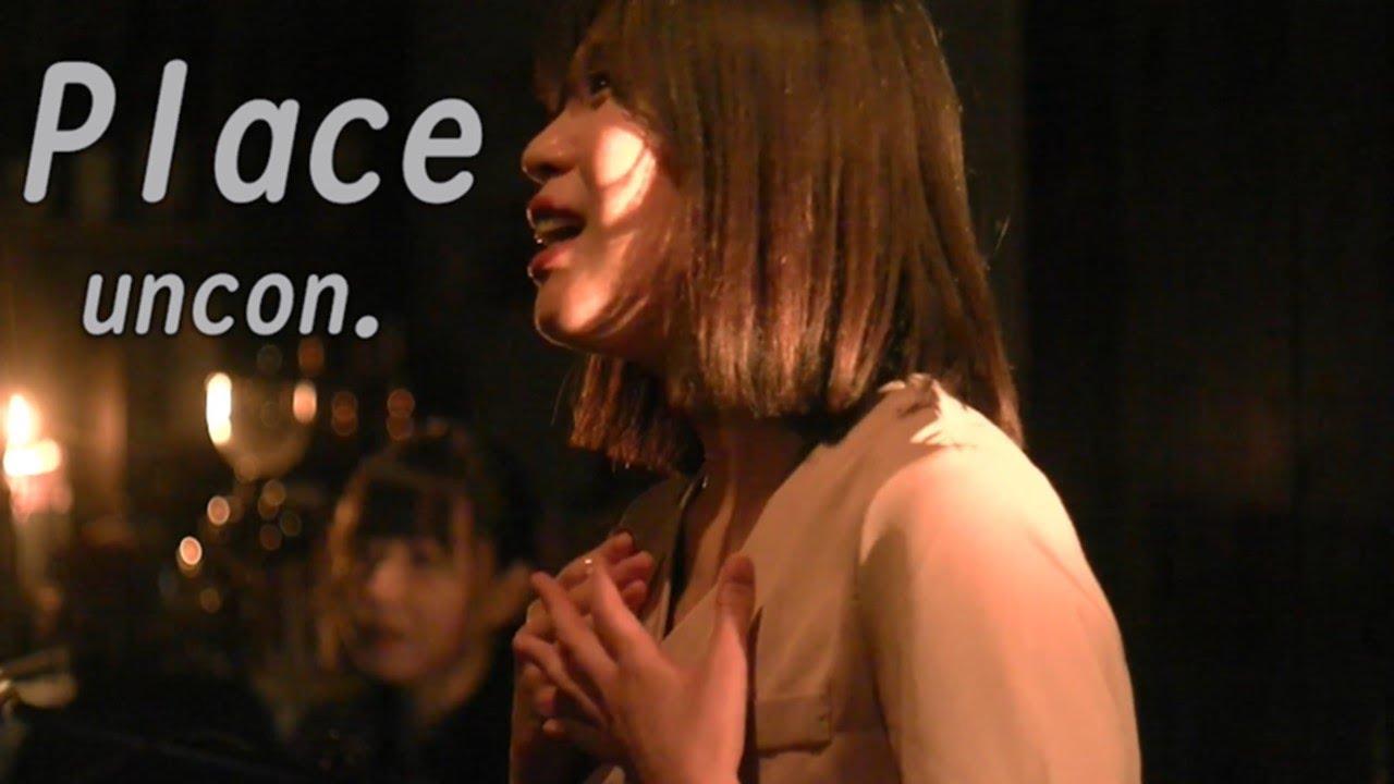 【Unplugged Live】Place - uncon.韓国語ver歌詞付