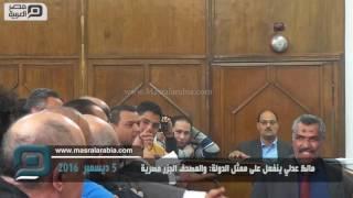 مصر العربية | مالك عدلي ينفعل على ممثل الدولة: والمصحف الجزر مصرية