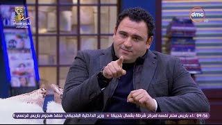 ده كلام - قصة تعارف أكرم حسني و زوجته ببعضهما ... سالي شاهين