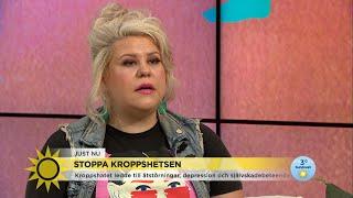 """""""Jag sa vanta, för jag kunde inte säga banta när jag var så liten"""" - Nyhetsmorgon (TV4)"""