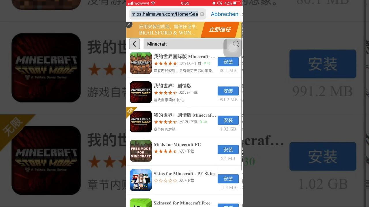 minecraft kostenlos herunterladen iphone