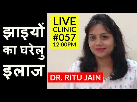 Home Remedies For Pigmentation on Face,Treatment,Medicine - Dr. Ritu's Live Clinic#057