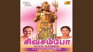 Sambo Siva Shankara