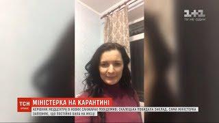 Зоряна Скалецька записала відео і розповіла про перший карантинний день у Нових Санжарах