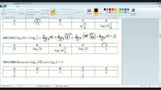Онлайн урок ЗНО. Математика №13. Логарифм. Логарифмическая функция.